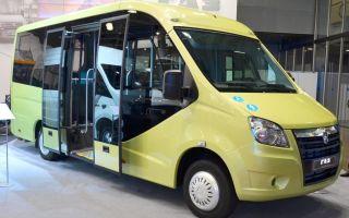 Микроавтобусы газ (весь модельный ряд): цены и характеристики, фото и отзывы
