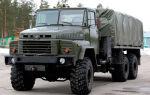 Краз-260 (шасси и бортовой) характеристики и цена, фото и обзор