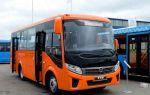 Российские автобусы (всех марок): цены и характеристики, фото и отзывы