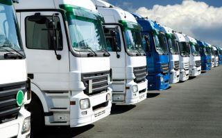 Европейские производители коммерческих автомобилей (транспорта) и техники