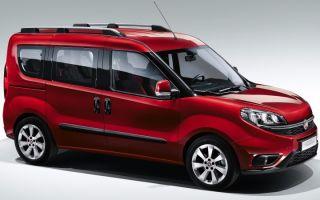 Fiat professional (весь модельный ряд) цены и характеристики, отзывы и фото