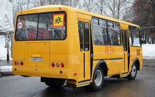 Паз-32053-70: цена и характеристики, фотографии и обзор