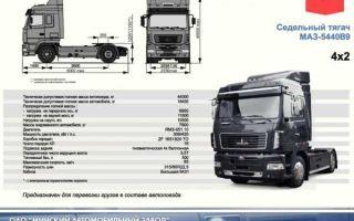 Маз-5440: цены и характеристики, фотографии и обзоры