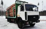 Маз-6303 (лесовоз) цены и характеристики, фотографии и обзор